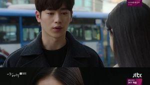 '제3의 매력' 서강준, 김윤혜에게 이별 고했다 너랑 못 가