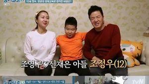 김주영 보고있나?..둥지탈출3 조영구-신재은, 12살 영재子 교육법 [Oh!쎈 레터]