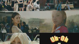 (여자)아이들, Uh-Oh(어-오) MV 티저 공개..걸크러시 폭발
