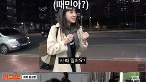 워크맨 김민아 기상캐스터, 장성규 대신 등장→아슬아슬 입담 폭발 [종합]