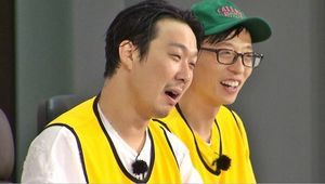 런닝맨 하하, 14년 전 허세 가득한 묘비명 공개→조세호 흑역사 대방출 [Oh!쎈 예고]