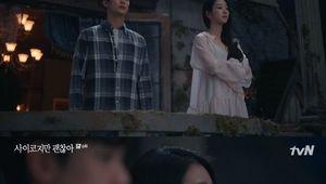사이코지만 괜찮아 서예지, 오정세 볼모로 김수현에 나랑 같이 살자  [종합]
