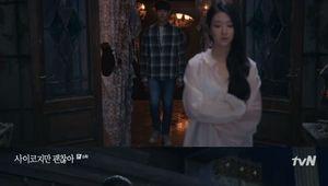 사이코지만 괜찮아 김수현, 악몽 꾼 서예지와 포옹 안 갈게 [종합]