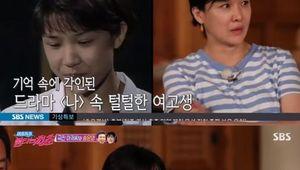 불청 송은영, 트라우마부터 7년 공백기 고백→現반장 김광규의 한 놈만 정책 반란 [종합]