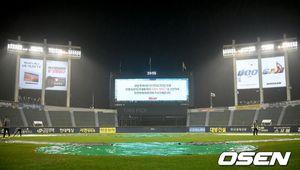 [사진]두산 베어스-삼성 라이온즈,자정 앞두고 콜드 선언