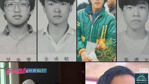 김성면, 장제원·금태섭 의원과 동기시절 사진 깜짝 공개 요즘도 가끔 봐