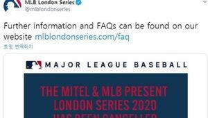 MLB 사무국, 코로나19로 컵스-카디널스 런던시리즈 취소