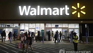 트럼프 관세폭탄, 월마트에 직격탄…매출 10% 중국산 의존