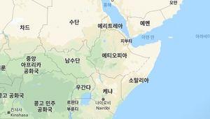 교통체증 못참은 소말리아 군인들 발포에 9세 소녀 숨져