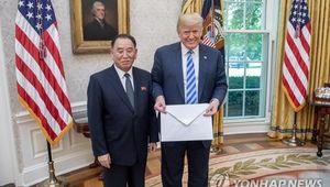 김영철, 백악관서 트럼프 면담 시작…2차정상회담 발표 주목
